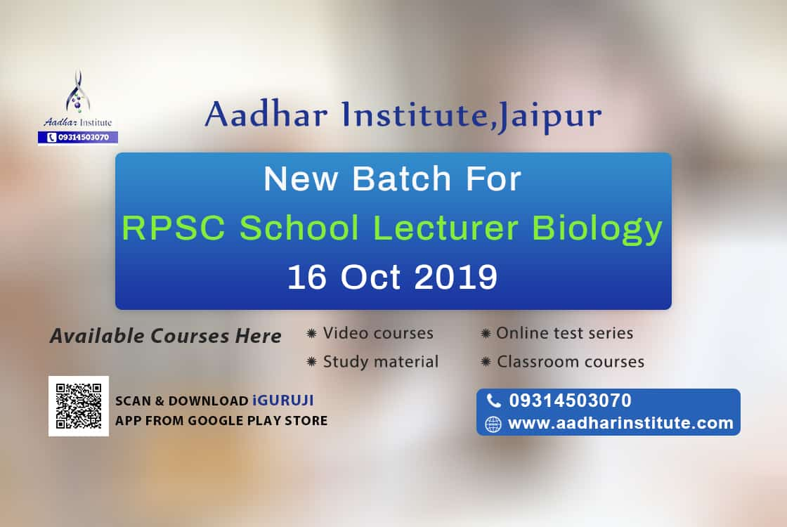 aadhar institute - rpsc 1st grade new batch, biology, csir net life science, msc entrance