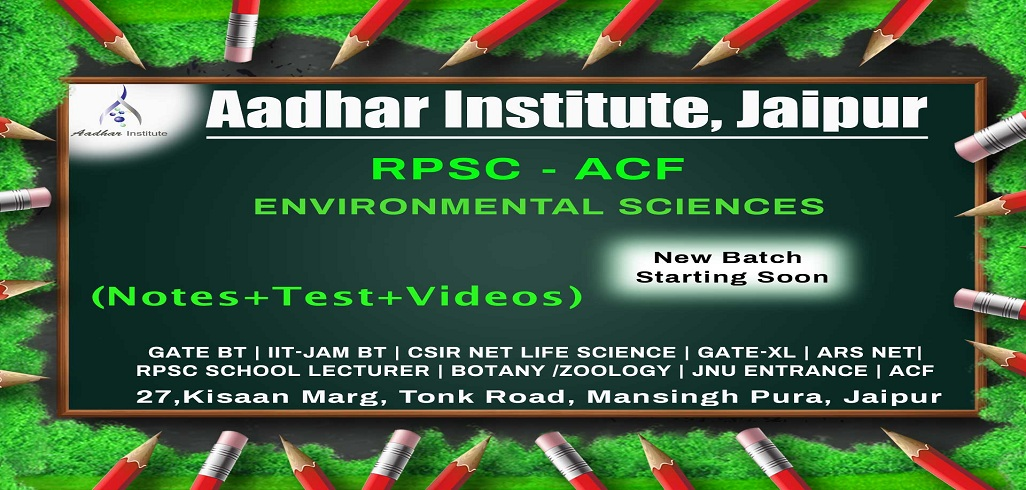 RPSC-ACF & FOREST RANGER coaching