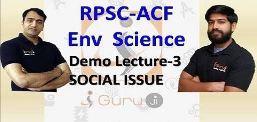 rpsc acf