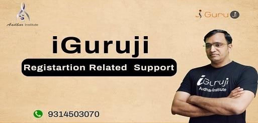 iGuruji Registartion