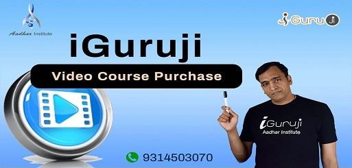 iguruji video course