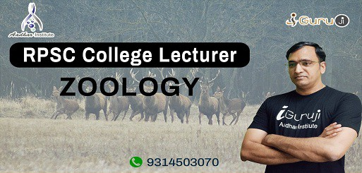 RPSC COLLEGE LECTURER ZOOLOGY