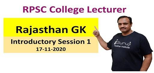 RPSC college lecturer: RAJASTHAN GK