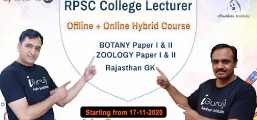rpsc college lecturer