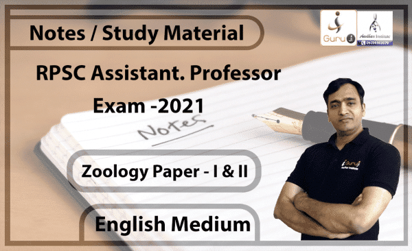 notes for rpsc assistant professor zoology