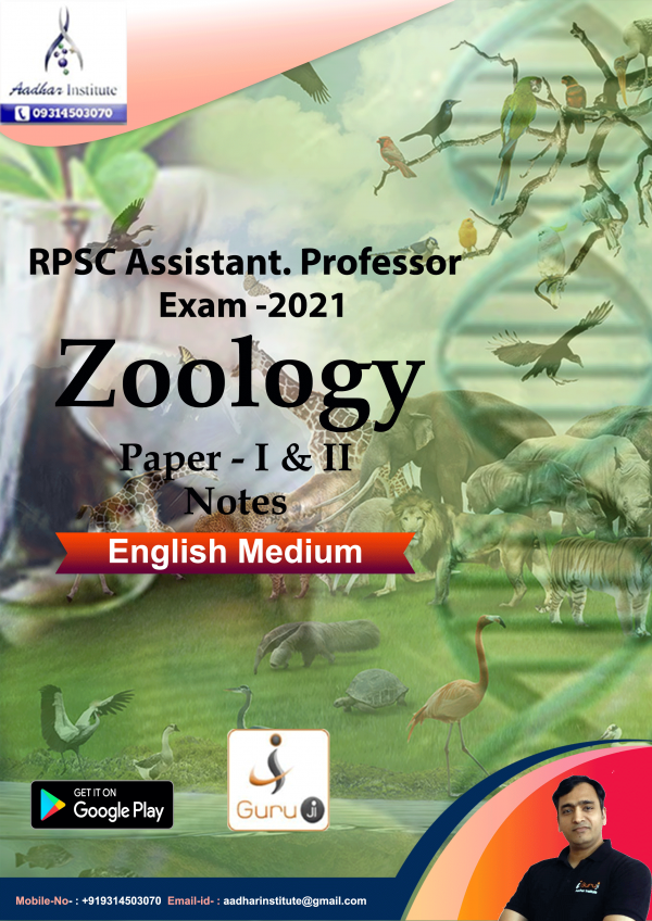 rpsc Zoology notes 2021 english medium