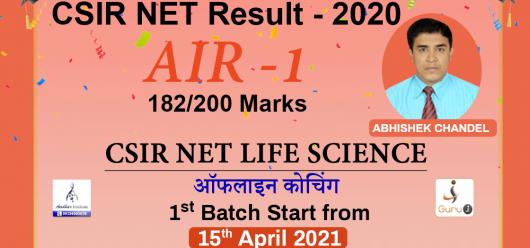csir net life science coaching, results