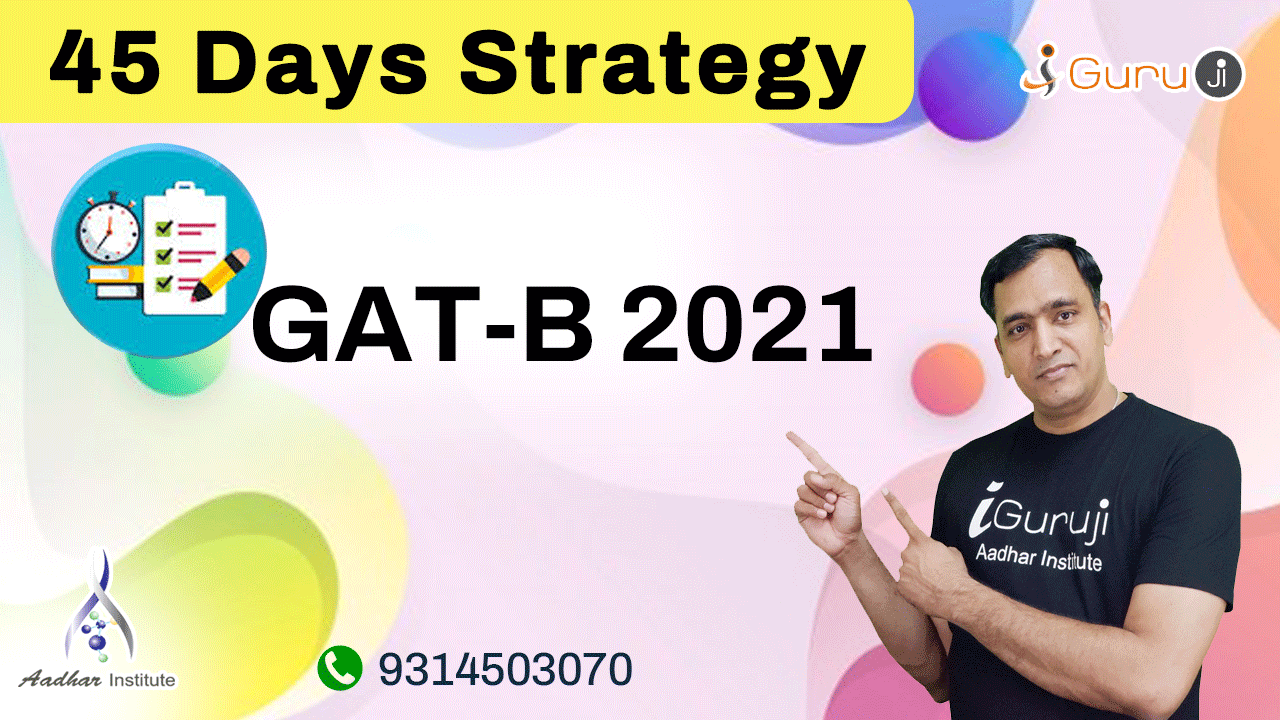 online test series for gat-b