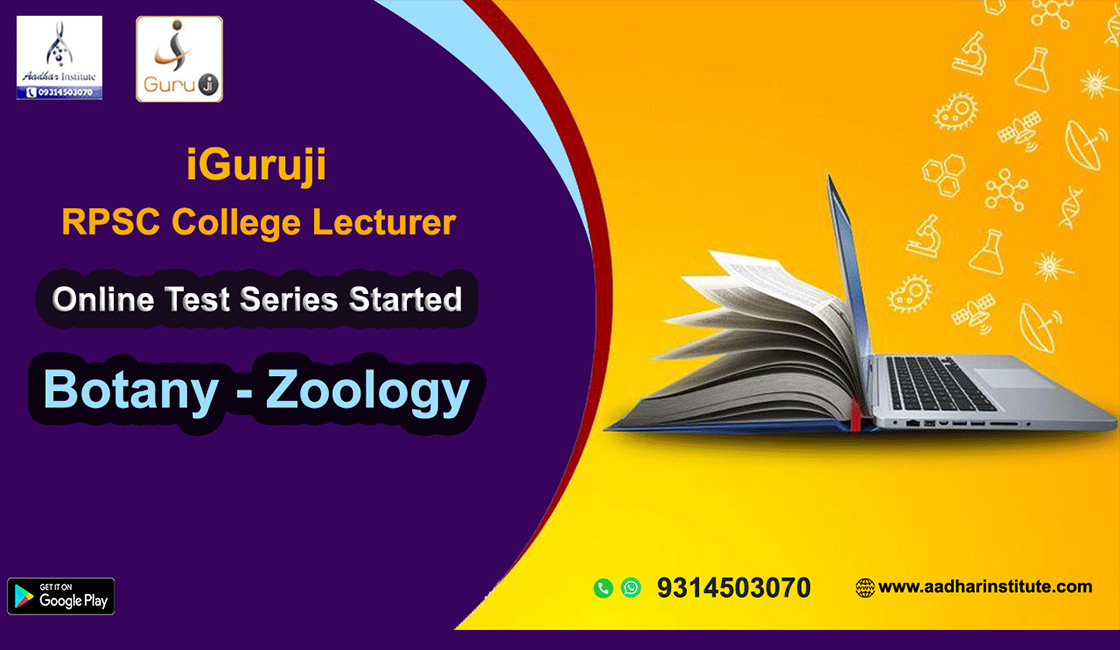 RPSC college lecturer test series for zoology and botany