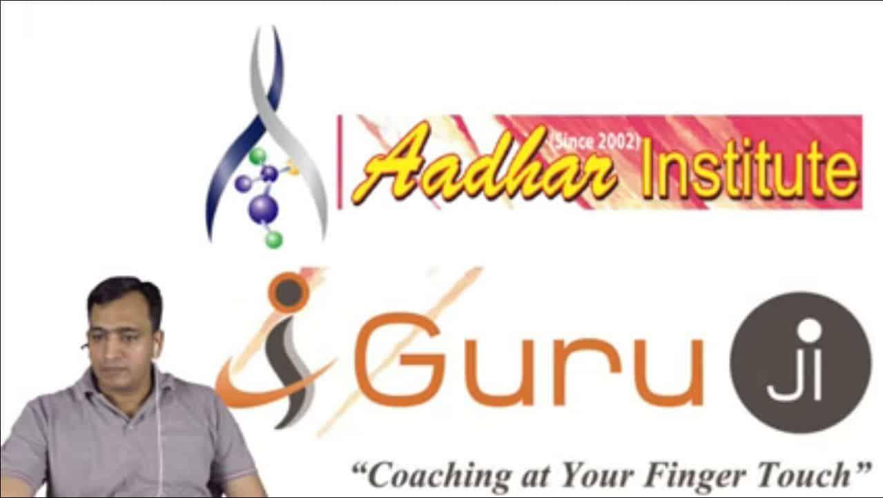Aadhar institute RDT revision