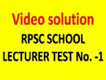 RPSC SCHOOL LECTURER TEST SERIES VIDEO SOLUTION TEST -1 CELL BIOLOGY and BIOMOLECULES aadhar institute