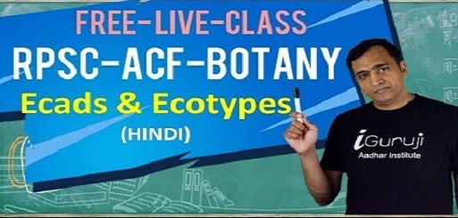 RPSC ACF BOTANY