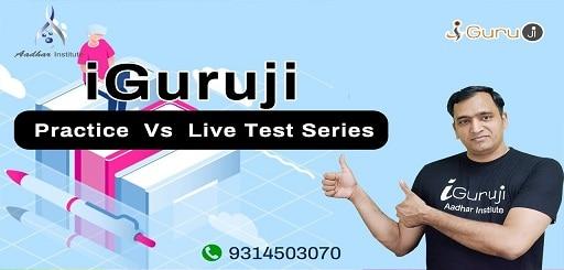 iGuruji Practice Test