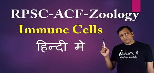 RPSC-ACF-Zoology Immune Cells