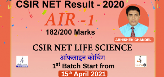 csir net life science coaching, results