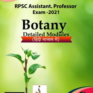 rpsc botany notes 2021